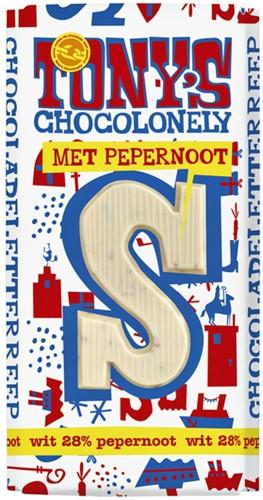 TONY'S CHOCOLONELY WIT PEPERNOOT S 180GR 1 Stuk