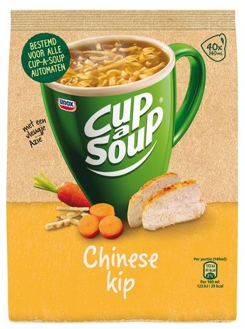 CUP A SOUP TBV DISPENSER CHINESE KIP 40 PORTIES 40 PORTIE-1